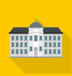 Capital building icon flat style vector