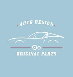 classic label car vector image