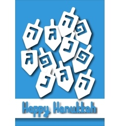 Hanukkah Greeting card vector image