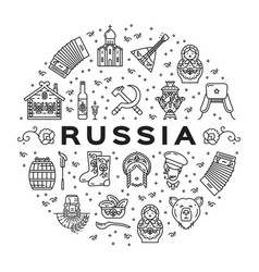 russian line icons circle infographics russian vector image