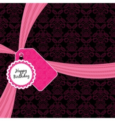 Birthday ribbon vector