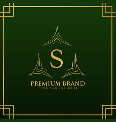 letter s monogram logo concept in elegant style vector image