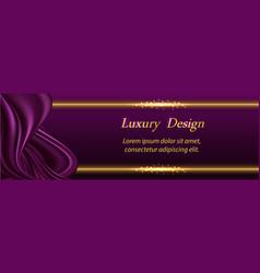 Luxury background with silk purple wavy swirl vector