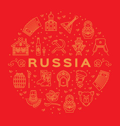 russian icons traditional russian golden symbols vector image