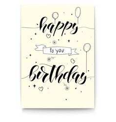 Happy birthday poster with handwritten text hand vector
