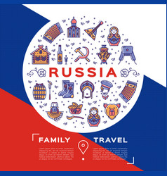 Russian travel flyer brochure colorful vector