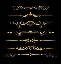set decorative delimiters vector image