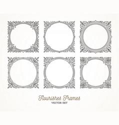 set of flourishes calligraphic elegant frames vector image vector image