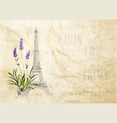 eiffel tower souvenir card vector image