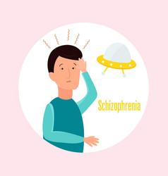 Man having hallucinations schizophrenia problem vector