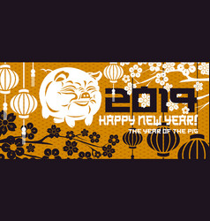 2019 pig symbol of the new year vector image