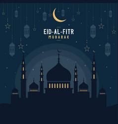 Happy eid al fitr mubarak islamic vector