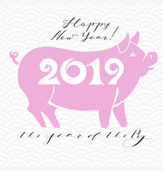 happy new year 2019 funny card design vector image