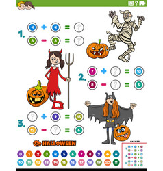 Math addition and subtraction task with children vector