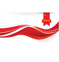 china flag background vector image vector image