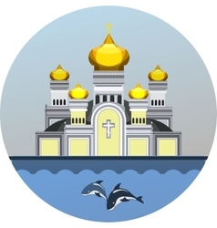 emblem Orthodox Church vector image
