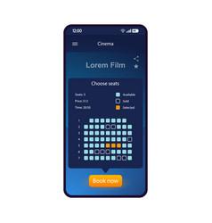 Cinema tickets booking smartphone interface vector
