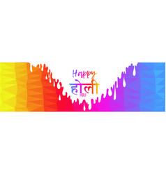 Holi background indian festival of colors vector