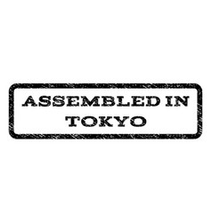assembled in tokyo watermark stamp vector image