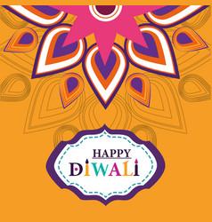 happy diwali festival flower ornament decoration vector image