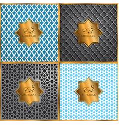 Set of label eid mubarak greeting card vector