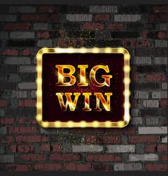 big win neon sign banner vector image