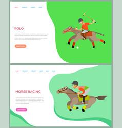 People riding horseback horse racing polo vector