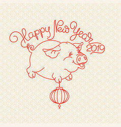 pig and handwritten words happy new year vector image
