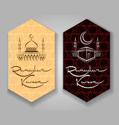 Ramadan kareem labels vector