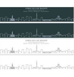 Wuhan single line skyline banner vector