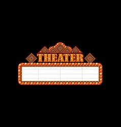 brightly theater glowing retro cinema neon sign vector image vector image