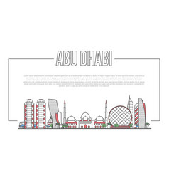 abu dhabi landmark panorama in linear style vector image