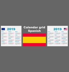 Calendar spanish hispanic 2019 set grid wall iso vector