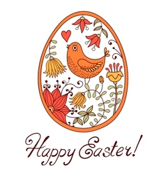 easter egg drawn hand in style cartoon vector image