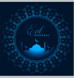 Eid mubarak festival greeting background vector