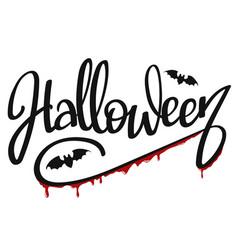 handwritten lettering halloween word vector image