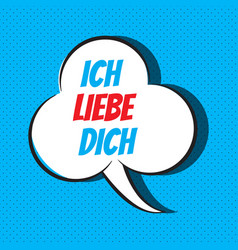 Comic speech bubble with phrase ich liebe dich vector