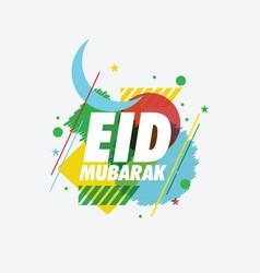 eid mubarak text on colorful background vector image