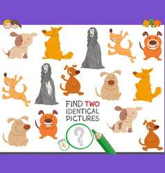 Find two identical dogs game for children vector