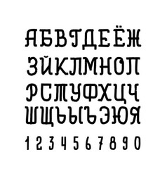 russian font cyrillic letters numbers vector image