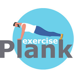 fitness man doing planking exercise vector image
