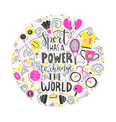 Sport has power vector