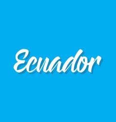 ecuador text design calligraphy vector image