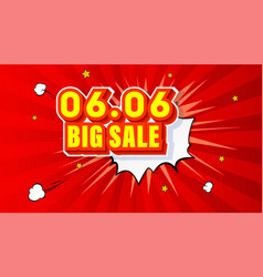 shopping day 0606 global big sale year vector image