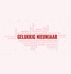 happy new year text in dutch gelukkig nieuwjaar vector image