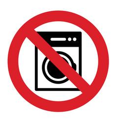 no washing machine sign vector image