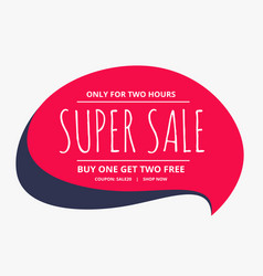 sale poster design with chat bubble vector image vector image