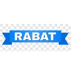 Blue ribbon with rabat title vector