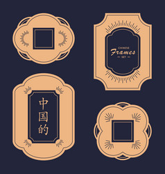 Oriental chinese traditional frame set vector