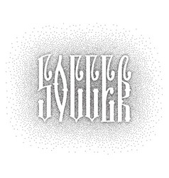 Soccer - banner pointillism concept inscription vector